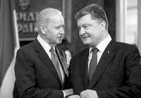 Ďalšie záznamy na linke Porošenko-Biden