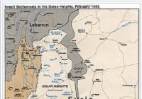 Golanské výšiny sú izraelské