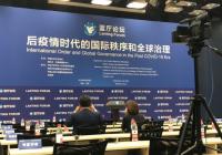 Čína je už ďalej, v dobe post covidovej…