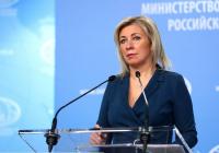 Tlačová správa ministerstva zahraničia Ruska