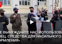 Nedeľný Pochod jednoty v Bielorusku