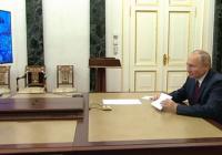 Siedme výročie návratu Krymu Rusku