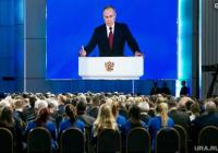 Pojmoslovie preambuly Ústavy Ruskej federácie