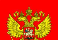 Konflikt Ukrajina verzus Rusko eskaluje Ukrajina