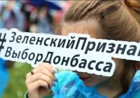 Kontroverzné a váhavé správanie Kyjeva a výsledky