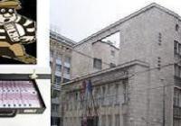 Škandály slovenského súdnictva
