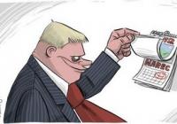 Pozývaci list pre NATO na vyčistenie Slovenska od Biľakových vnúčikov.