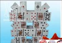 Domček z kariet