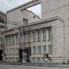 Pravá tvar generálnej prokuratúry
