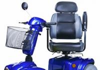 Ako sa vyvarovať kúpe elektrického invalidného vozíka na jedno použitie.
