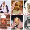 Wahabi a nedbalosť voči hraniciam monoteizmu