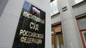 Ústavný súd ruskej federácie