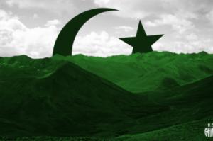 Islam na obzore